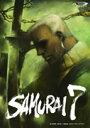 SAMURAI7 第八巻