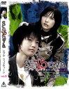 Sh15uya シブヤフィフティーン VOL.2