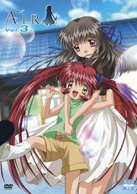 DVD『AIR』(3)