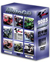 2005 MotoGP 前半戦 BOX SET〈9枚組〉
