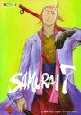 SAMURAI7 第十巻
