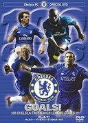 Chelsea FC OFFICIAL DVD ゴールズ!チェルシープレミアリーグ100ゴールズ