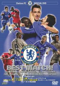 Chelsea FC OFFICIAL DVD ベストマッチ!カーリング カップ 決勝 チェルシーvsリヴァプール チャンピオンズリーグ 決勝トーナメント1回戦 第2戦 チェルシーvsバルセロナ ノーカット完全収録