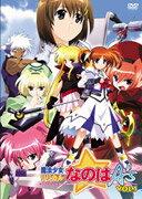 DVD『魔法少女リリカルなのはA's』Vol.1