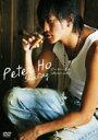 ピーター・ホー/Shooting