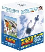 キャプテン翼 COMPLETE DVD-BOX 1 小学生編・前半〈7枚組〉