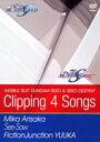 讖溷虚謌ヲ螢ォ繧ャ繝ウ繝�繝�SEED & SEED DESTINY Clipping 4 songs [ (繧ェ繝�繝九ヰ繧ケ) ]