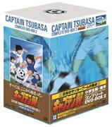 キャプテン翼 COMPLETE DVD-BOX 2 小学生編・後半〈7枚組〉