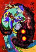 怪 ~ayakashi~ Japanese Classic Horror