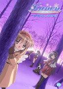 DVD『Kanon』PRELUDO<初回限定版>