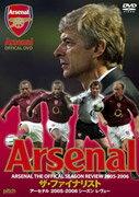 ザ・ファイナリスト アーセナル 2005-2006 シーズン レヴュー