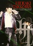 滝沢秀明/Hideaki_Takizawa_2005_concert~ありがとう2005年さようなら~