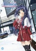 DVD『Kanon』(1)