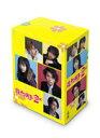 花より男子2(リターンズ) DVD-BOX〈7枚組〉
