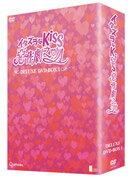 ���������Kiss?ب���Ƿʭ? �ǥ�å���DVD-BOX1
