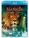 ナルニア国物語/第1章:ライオンと魔女【Blu-rayDisc Video】