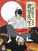 http://thumbnail.image.rakuten.co.jp/@0_mall/book/cabinet/ogs_420907/4209070485.jpg