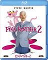 ピンクパンサー2【Blu-rayDisc Video】