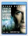 地球が静止する日【Blu-rayDisc Video】