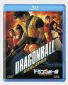 ドラゴンボール EVOLUTION【Blu-ray】