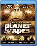 最後の猿の惑星【Blu-ray】