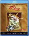 ナイルの宝石【Blu-ray】