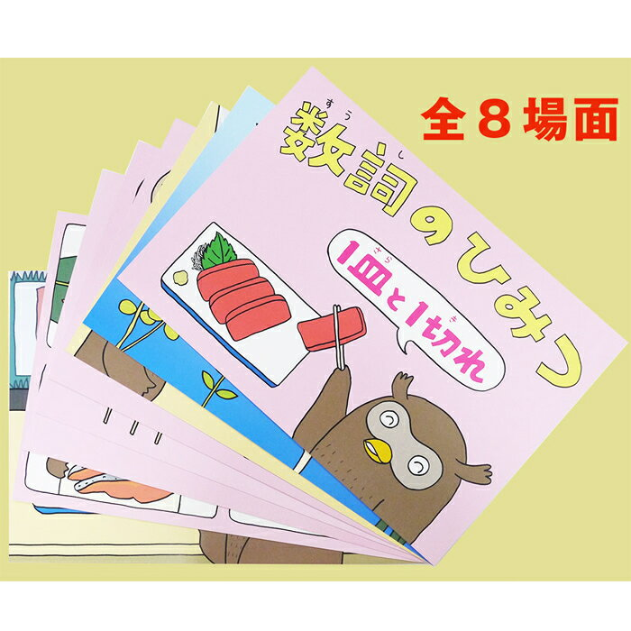 (9804-0043)埼玉福祉会 SAIFUK...の紹介画像2