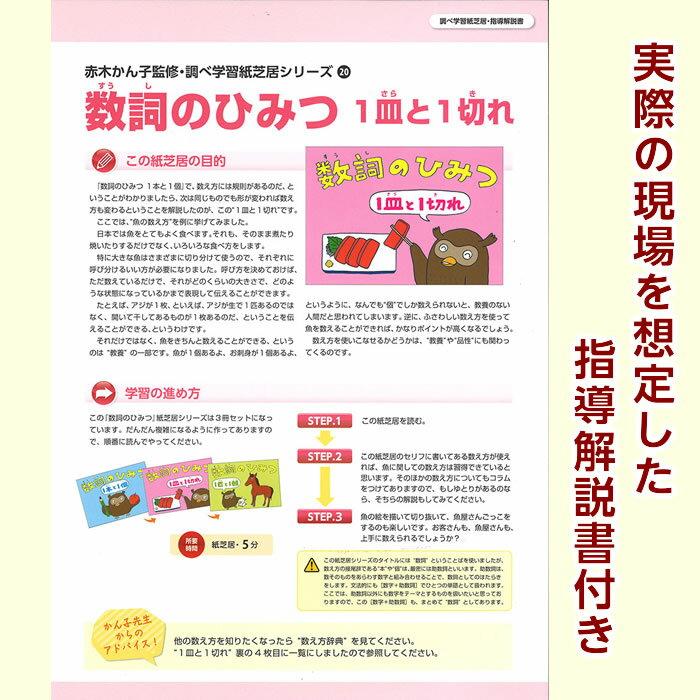 (9804-0043)埼玉福祉会 SAIFUK...の紹介画像3