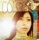 【1000円以上送料無料】COLORS/宇多田ヒカル