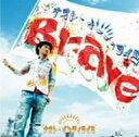 Brave/ナオト・インティライミ【1000円以上送料無料】