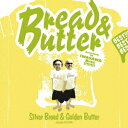 送料無料/Silver Bread&Golden Butter〜Early Best 1972-1981〜/ブレッド&バター