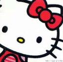Only One〜オンリ-・ワン〜(サンリオピュ-ロランド「ハロ-キティ ドリ-ム レビュ-ワン」)/広瀬香美【1000円以上送料無料】