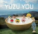 送料無料/YUZU YOU[2006−2011]/ゆず