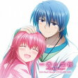一番の宝物〜Yui final ver.〜(DVD付)/Girls Dead Monster STARRING LiSA【後払いOK】【1000円以上送料無料】
