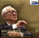 其它 - ブルックナー:交響曲第9番/朝比奈隆【1000円以上送料無料】