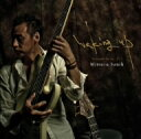 FUSION - Waking Up〜Remember the day,2011〜/須藤満【1000円以上送料無料】