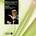 Symphony - 送料無料/ハイドン:交響曲第104番「ロンドン」&第100番「軍隊」、協奏交響曲/ヤンソンス