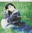 送料無料/カロ・ミオ・ベン〜イタリア古典歌曲集/スミ・ジョー