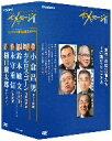 送料無料/ザ・メッセージII ニッポンを変えた経営者たち DVD−BOX
