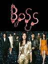 【2ショップ購入で4倍キャンペーン開催】BOSS DVD−BOX/天海祐希【1000円以上送料無料】