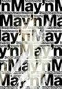 May'n☆Act/May'n【1000円以上送料無料】