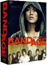 【1000円以上送料無料】BANDAGE 豪華版(初回限定版)/赤西仁【RCP】