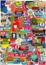 小林賢太郎プロデュース公演 KKP#5「TAKEOFF〜ライト三兄弟〜」/小林賢太郎【1000円以上送料無料】