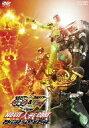 送料無料/仮面ライダー×仮面ライダーOOO&W feat.スカル MOVIE大戦CORE ディレクターズカット版/仮面ライダー