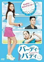バーディーバディ ノーカット完全版 DVD−BOX1/ユイ【1000円以上送料無料】