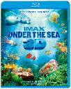 IMAX:UNDER THE SEA 3D&2Dブルーレイ(Blu−ray Disc)【1000円以上送料無料】