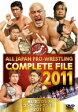 全日本プロレス コンプリートファイル2011 DVD−BOX/全日本プロレス【後払いOK】【1000円以上送料無料】