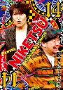 【1000円以上送料無料】にけつッ!!14/千原ジュニア/ケンドーコバヤシ