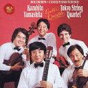 其它 - ギター・クインテット/山下和仁&東京クヮルテット【1000円以上送料無料】