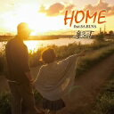 HOME feat.SA.RI.NA/童子−T【1000円以上送料無料】